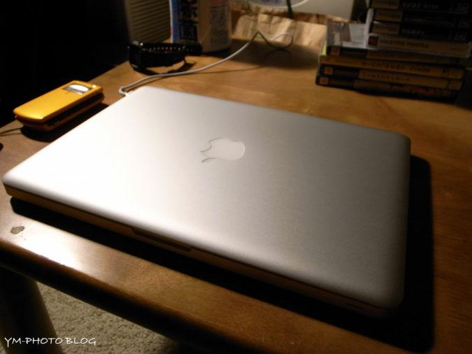 MacBook Pro 2009 2