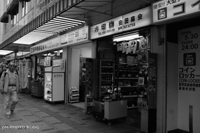 電気街入口