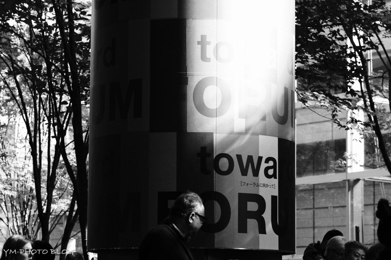 東京国際フォーラムの外の柱
