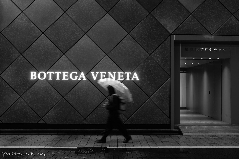 ボッテガヴェネタ2