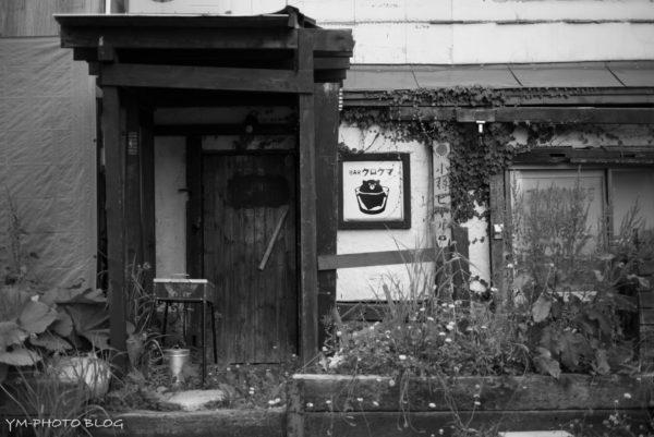 手宮線沿線の店