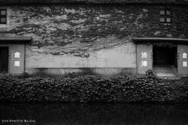 小樽運河・倉庫