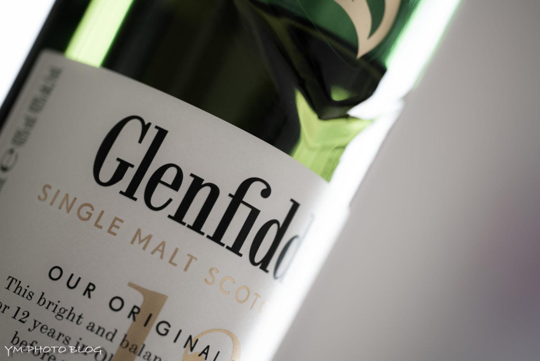 Glenfiddek