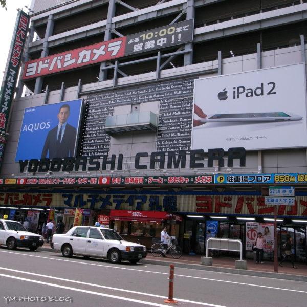 yodobashi